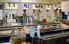 松戸市場店(鮮魚館)