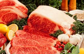 牛肉加工事業