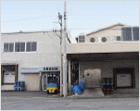 松戸第二工場